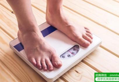 【四季代餐讯】真瘦和假瘦并非看体重,要瘦,关键是做到这四点!